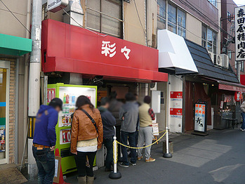 Osaka-Sai11facade2