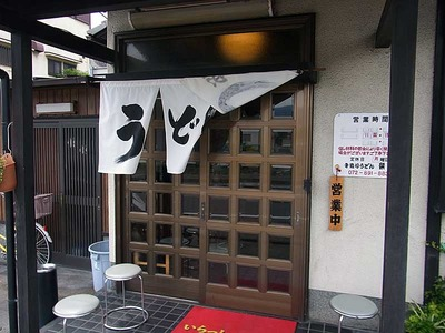 Osaka-Raku12ent