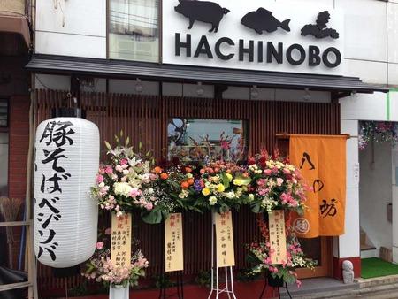 K-Hachi15fa