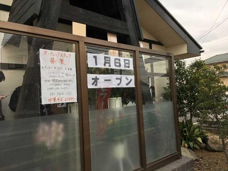 S-Yoshi16open