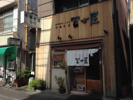 O-Fuji15fa