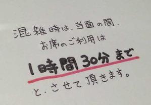 Osaka-Se13unchi