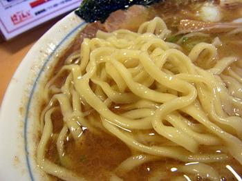 Kagawa-Hamando11men1a
