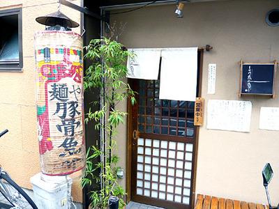 Kyoto-takakura08facade1