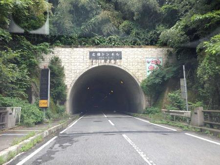 N-Tunnel15y4
