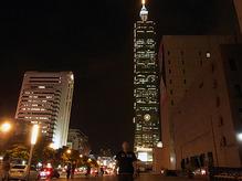 Taipei-Tower11Cena