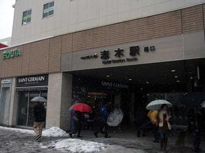 Saitama-Ueda12station