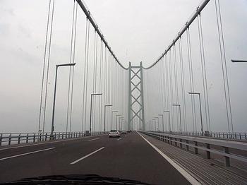 Tokushima-Wan11bridge