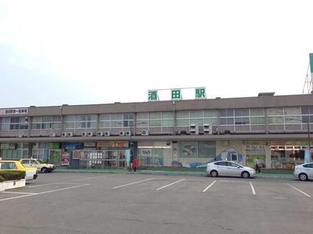 Yama-SakataEki