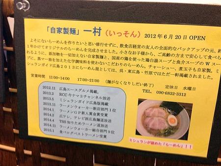 Kure-Iso15unchi5