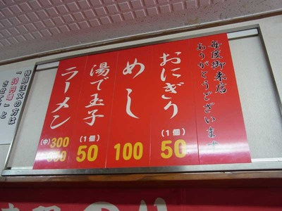 Kago-Nobu12menu1