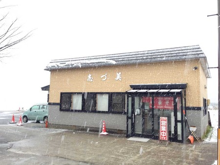 Y-Shizu14fa2