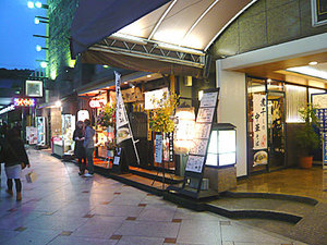 Kyoto-Gion10facade2