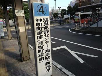 S-Yotsu13station1
