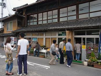 Kagawa-Suzaku11facade2