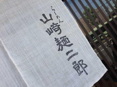 K-Yamazaki14word
