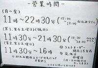 Osaka-syou10time