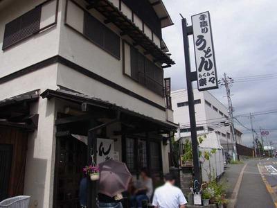 Osaka-Raku12facade