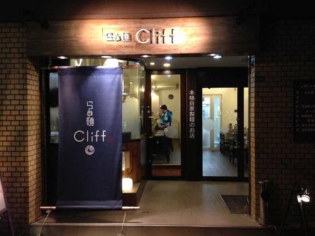O-Criff14fa