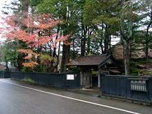 Akita-Tatekan1