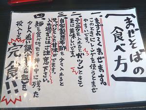 Aichi-Hanabi10how