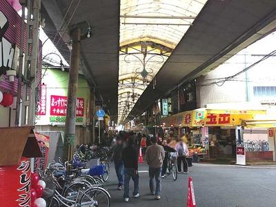 Osaka-Kashi13street