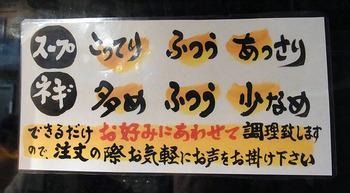 Nara-Ga11menu2