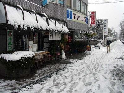 Saitama-Ueda12facade2