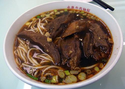 Taipei-EikouGyuu11ramen1