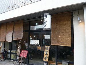Nagoya-Zyosui09facade