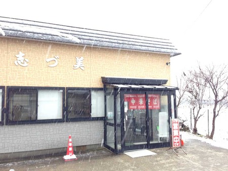 Y-Shizu14fa1
