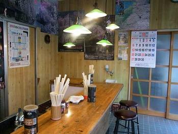 Akita-Ito11inside