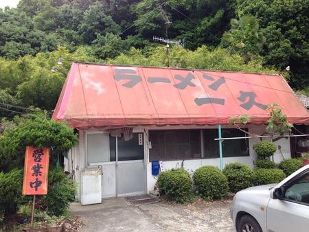 O-Kazuhisa15fa