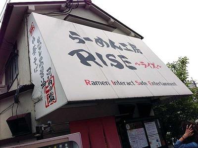O-Rise14fa