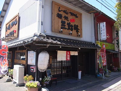 Totori-San12facade1
