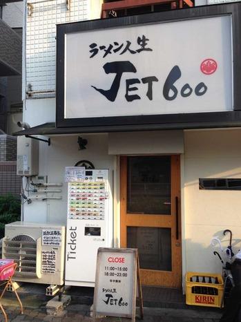 O-Jet15fa