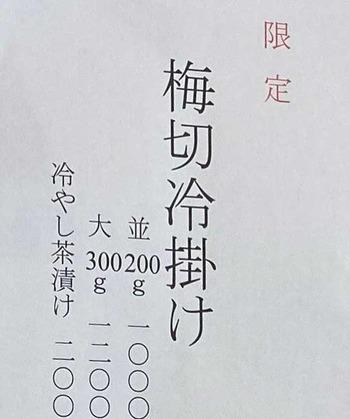NTHO7371
