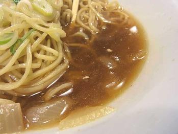 Akita-Ito11soup1