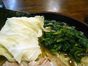 Nagano-Sunhachi10gu