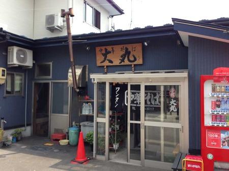 Yama-dai15fa