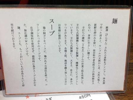 Kure-Iso15unchi1