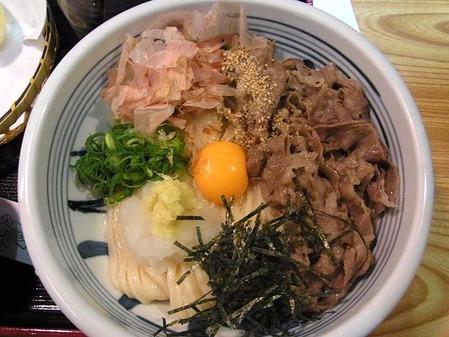 Osaka-Raku12ramen1