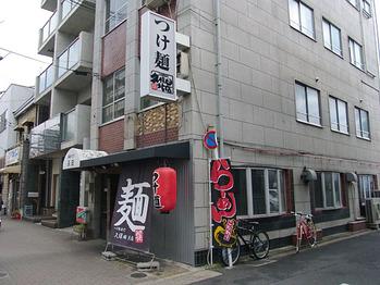 Kyoto-Kubota11facade2