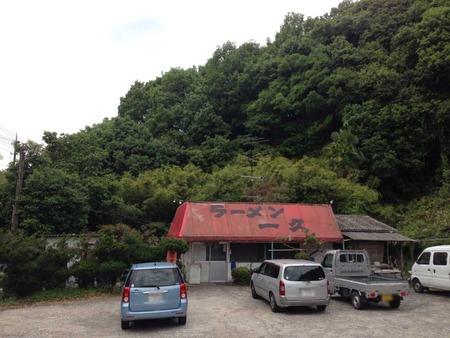 O-Kazuhisa15fa2