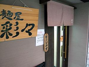 Osaka-Sai10ent