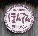 Osaka-Honten09kanabn
