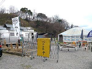 Osaka-Honten09facadeSP