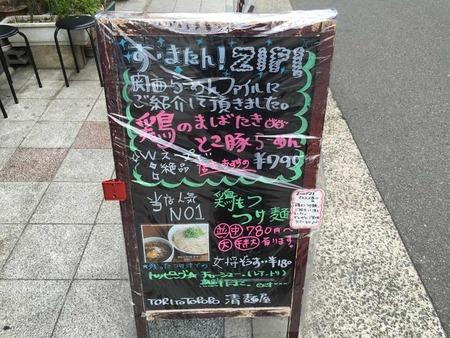 O-Sei16kanban