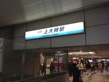 K-Susu13station