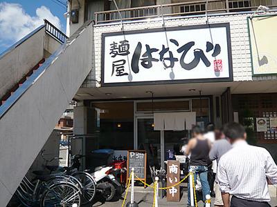 Aichi-Hanabi10facade